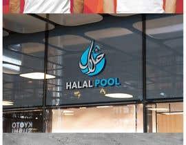 nº 123 pour Design ARABIC logo for HALALPOOL par xtrem777