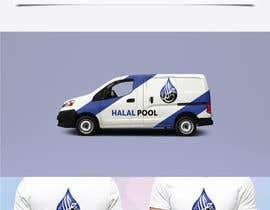 nº 216 pour Design ARABIC logo for HALALPOOL par xtrem777