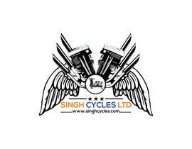 nº 54 pour Design a Logo par jabed155