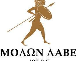 nº 32 pour Design Spartan Soldier - Molon Labe par savitamane212