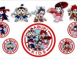 nº 25 pour Kabuki Kids Illustration Challenge. par rifqie230288