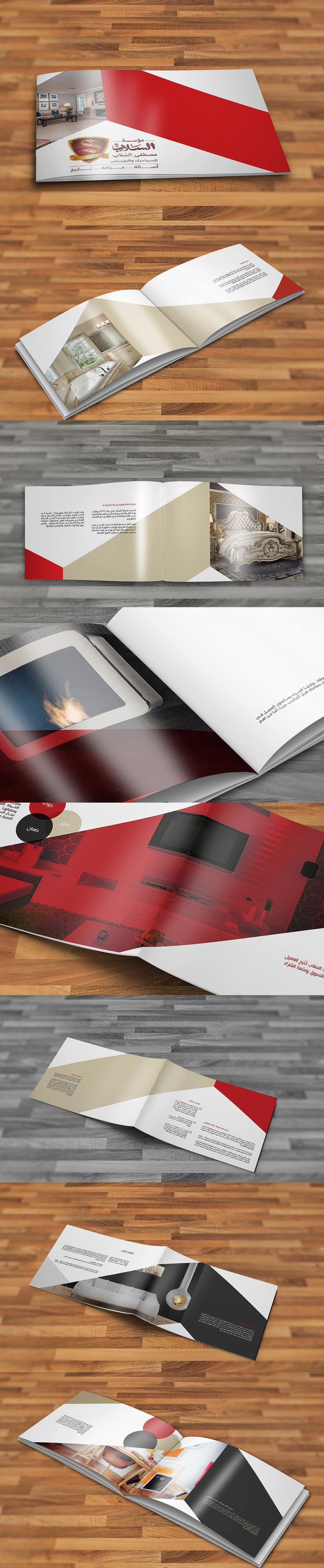 Proposition n°6 du concours Design a Brochure