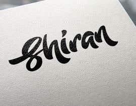 nº 50 pour Design a personal Logo par bstelian27
