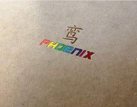 nº 55 pour Design a Personal Logo par lukeprince143