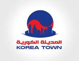 nº 76 pour Design a Logo {Korea town store} par appshicher