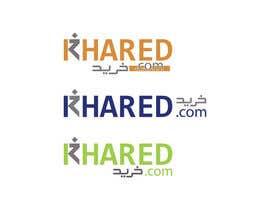 nº 80 pour Design an ecommerce platform logo khared.com par balhashki