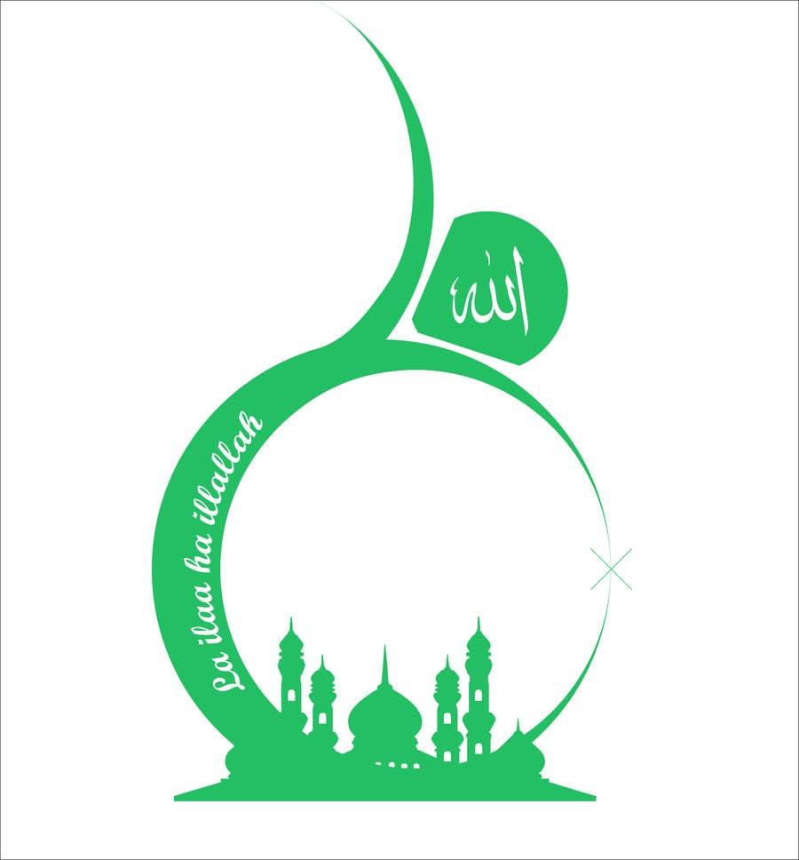 Penyertaan Peraduan #3 untuk ISLAM MESJID Corporate Identity, Flyer, Brochure, Logo