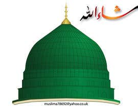 nº 2 pour ISLAM MESJID Corporate Identity, Flyer, Brochure, Logo par SouhaibAljaziri