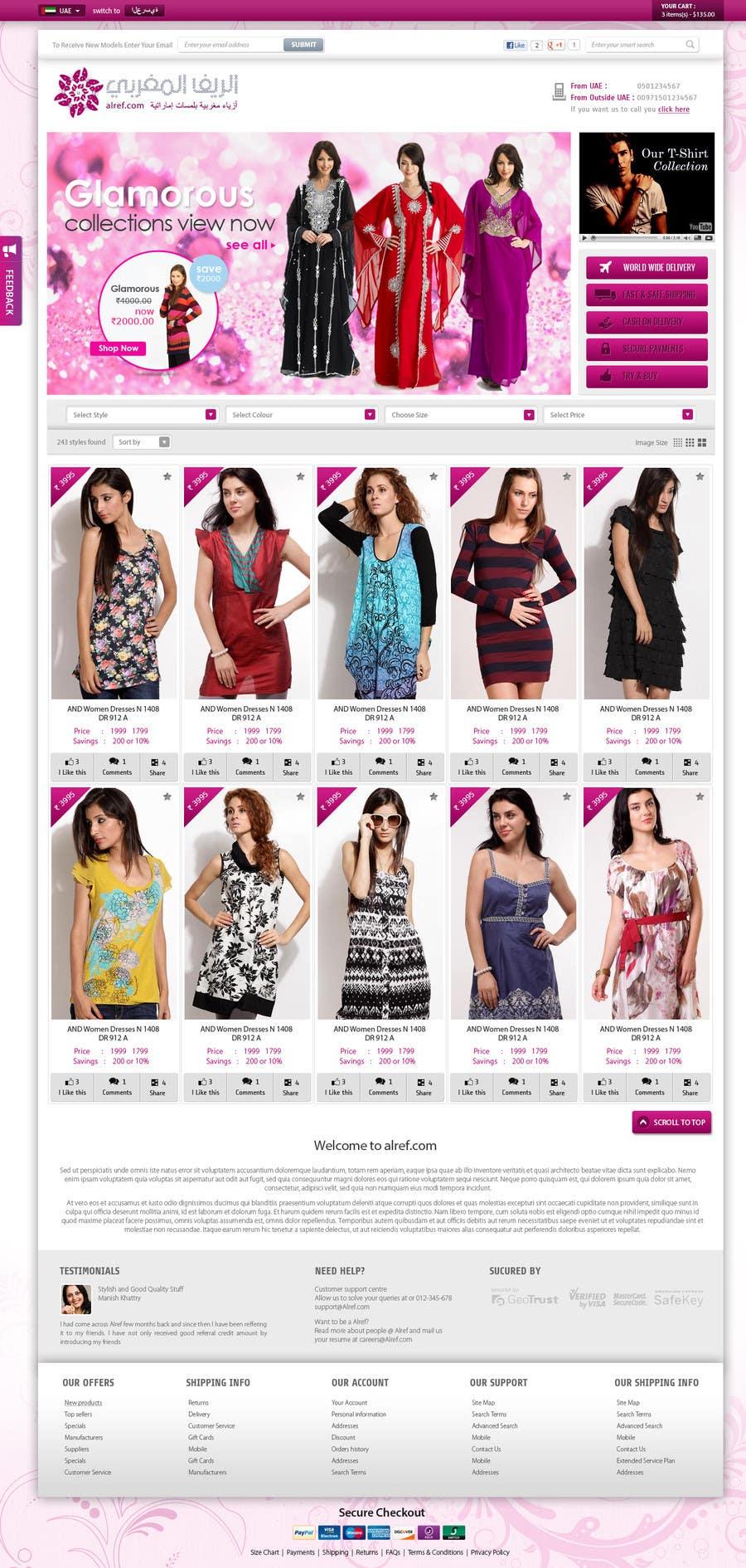 Конкурсная заявка №34 для Website Design for fashion business
