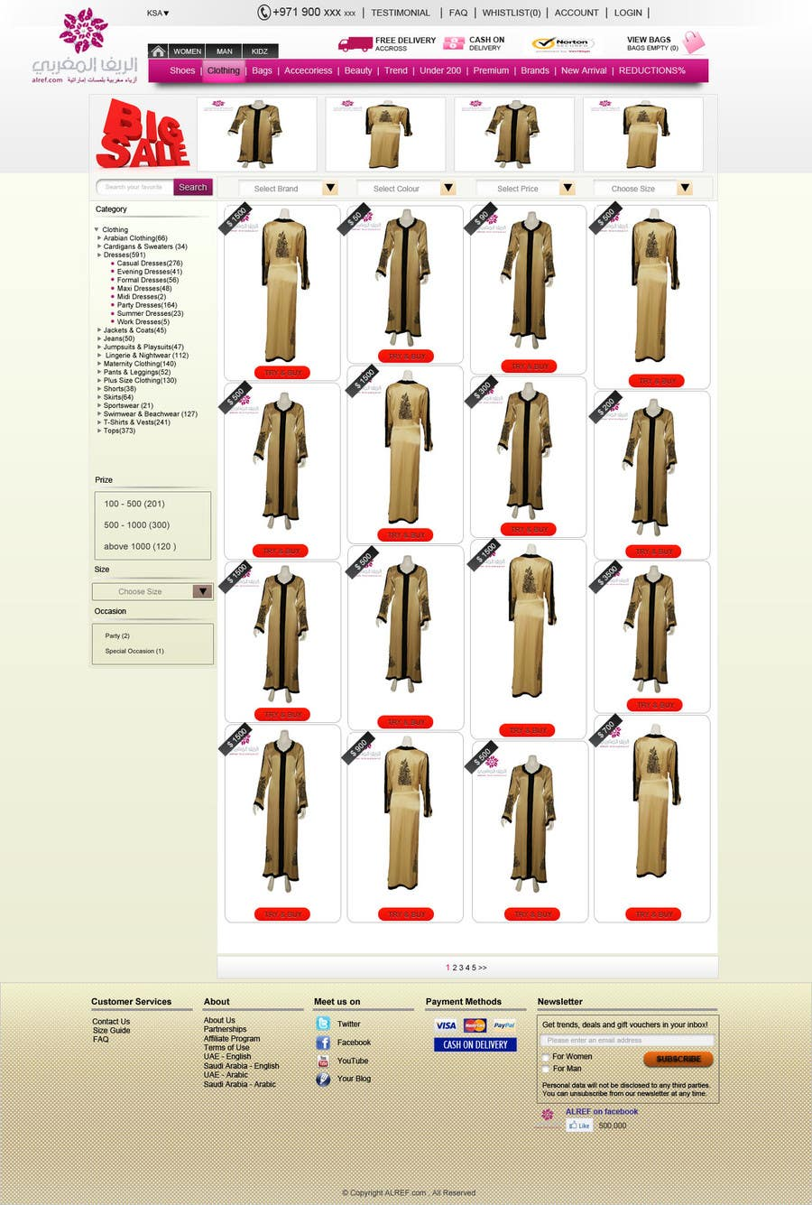 Inscrição nº                                         23                                      do Concurso para                                         Website Design for fashion business