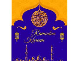 nº 18 pour Ramadan greeting par joney2428