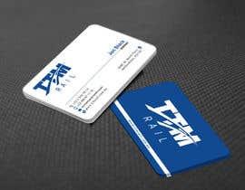 nº 243 pour Design some Business Cards par imtiazmahmud80