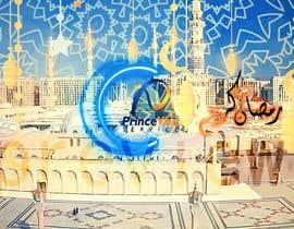 nº 11 pour Simple Ramadhan Mubarak Video par AhmedAbdElsalam2