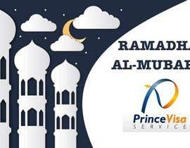 #1 for Simple Ramadhan Mubarak Video by lerrymorganda
