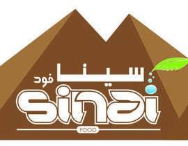 nº 37 pour Design a Logo par meraj4online