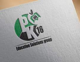 nº 14 pour Education Consultant Company Logo par Azizur07