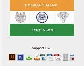 nº 9 pour Design a Logo par ciontycionty