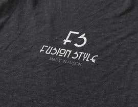 nº 88 pour Design a brand Logo par electrotecha