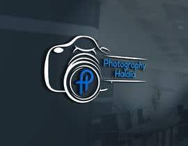 nº 392 pour Design a Logo par RASEL01719