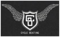 Graphic Design Entri Peraduan #62 for Logo Design for heavy metal band CYCLE BEATING
