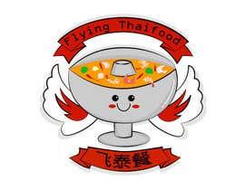 nº 16 pour Design a Logo for 飞泰餐 Flying Thaifood par mayk4b
