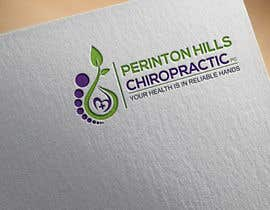 nº 509 pour Logo Design For Chiropractic Office par Mukuldesign