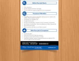 nº 4 pour Design a Flyer (MYL) par creativetrends