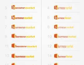 nº 59 pour Logo Needed for burmesemarket par hakanlif