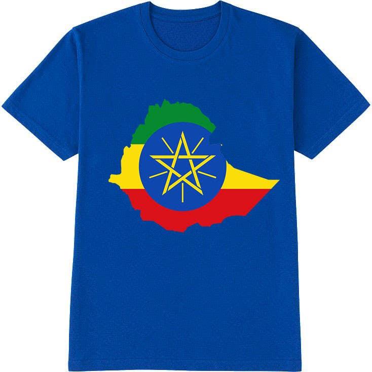 Proposition n°20 du concours Design a T-Shirt
