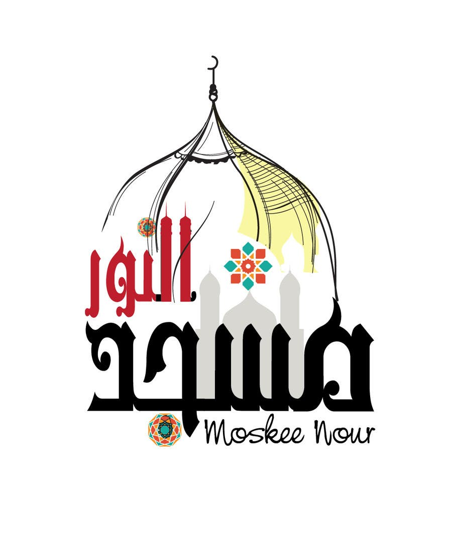 Entry 47 By Abeersaleh For Design Logo For A Masjid Mosque