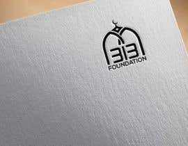 #35 для Design a Logo от fariharahmanbd18