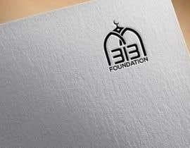#47 для Design a Logo от fariharahmanbd18