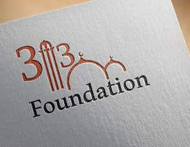#25 для Design a Logo от borshonkotha225