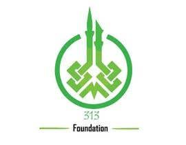 #32 для Design a Logo от SHUBONGKAR