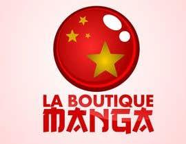#35 untuk Create a logo for my e-shop / Création d'un logo pour ma boutique en ligne oleh CiroDavid