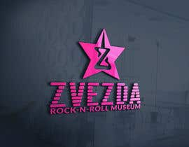 "#128 для Разработка логотипа  ""Музей Rock&Roll'a ""Zvezda"""" + фирменный стиль. Development of the logo ""Museum of Rock & Roll'a"" Zvezda """" + corporate identity. от alina9900"