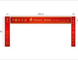 #26 , Banner Ad Design for Shopfront - Lightbox Banner Design 来自 nDmB