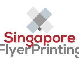 ineocloud tarafından Design a Logo for Logo için no 15