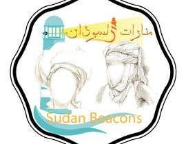 #10 cho Design a Logo bởi ahmedmelshafaay
