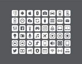 #81 for Design Product Feature Icons by NikWB