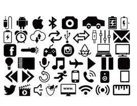 #71 для Design Product Feature Icons від nerobislamrumee1