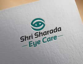 #55 для Design a Logo for an Eye Care Service provider от anik1122