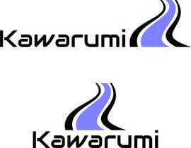 lensolly tarafından suggest a Japanese or some interesting name and logo for a company selling books and movies için no 16