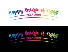 #4 za Design a Logo for a LGBT Holiday Event od marcelorock