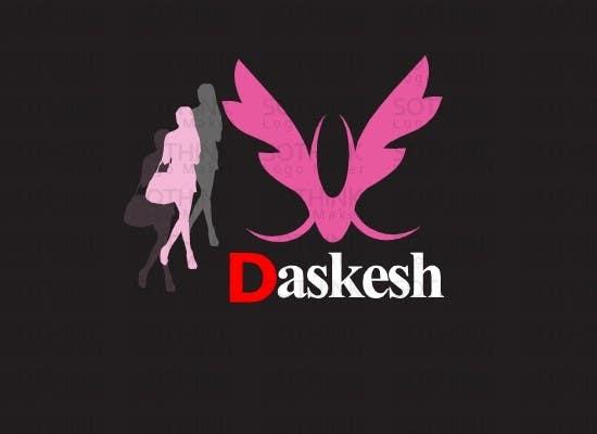Inscrição nº 78 do Concurso para Logo Design for Daskesh Clothing company, specifically for gloves/mittens