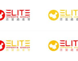 #116 for Elite Imports Group - Logo Design and Stationery included by wenzoxx
