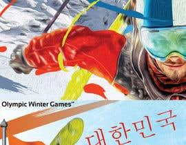 Nro 15 kilpailuun Poster for Painting Competition 2017 käyttäjältä tmaclabi