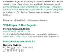 #56 for Very simple Email Marketing Designs for agriculture company size 600X1600 by Orko30