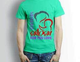 hamidbd2310 tarafından Design a T-Shirt için no 69