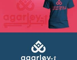 #173 for Design a Logo for Agarley and show your best work to the Middle East World by HAIMEUR